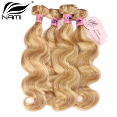 NAMI HAIR 27/613 Piano Color Brazilian Body Wave Virgin Human Hair Extensions 4 Bundles