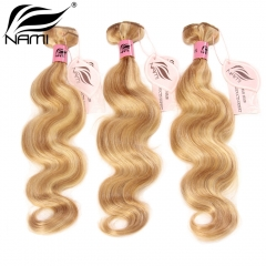 NAMI HAIR 27/613 Piano Color Brazilian Body Wave Virgin Human Hair Extensions 3 Bundles