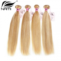 NAMI HAIR 27/613 Piano Color Brazilian Straight Virgin Human Hair Extensions 4 Bundles