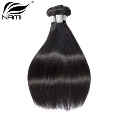 NAMI HAIR Natural Color Straight Virgin Human Hair Extensions 3 Bundles