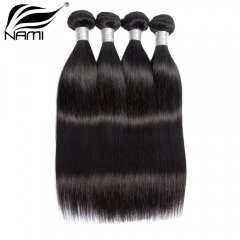 NAMI HAIR Natural Color Straight Virgin Human Hair Extensions 4 Bundles