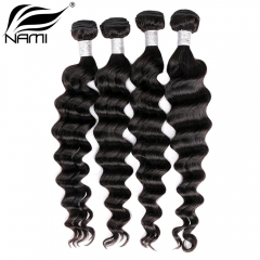 NAMI HAIR Natural Color Loose Deep Wave Virgin Human Hair Extensions 4 Bundles