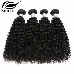 NAMI HAIR Natural Color Kinky Curly Virgin Human Hair Extensions 4 Bundles