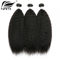 NAMI HAIR Natural Color Brazilian Kinky Straight Virgin Human Hair Extensions 4 Bundles