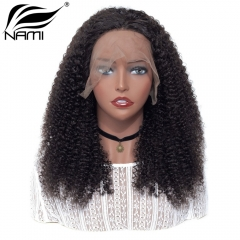 NAMI HAIR Lace Frontal Wig 150% Density Brazilian Kinky Curly Virgin Human Hair