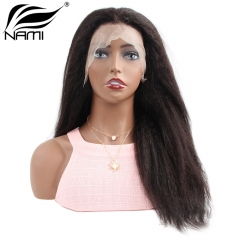 NAMI HAIR Lace Frontal Wig 150% Density Brazilian Kinky Straight Virgin Human Hair
