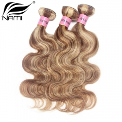 NAMI HAIR Piano Color 8/613 Brazilian Body Wave Virgin Human Hair Extensions 3 Bundles
