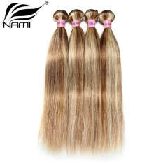 NAMI HAIR Piano Color 8/613 Brazilian Straight Virgin Human Hair Extensions 4 Bundles