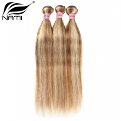 NAMI HAIR Piano Color 8/613 Brazilian Straight Virgin Human Hair Extensions 3 Bundles