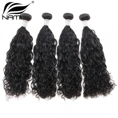 NAMI HAIR Natural Color Brazilian Natural Wave Virgin Human Hair Extensions 4 Bundles